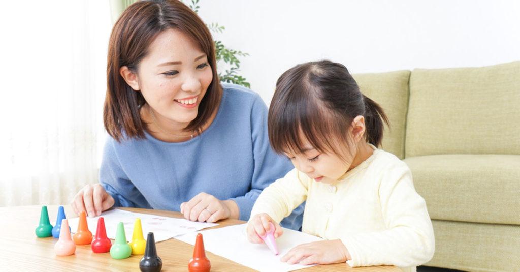 Babysitter suchen und finden