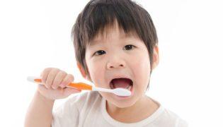 Zahnpflege im Kindesalter
