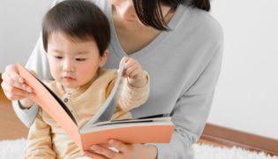 10 Kinderbücher die gern gelesen werden