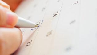 Der Unterschied zwischen Fertilitätsmonitor und Verhütungscomputer