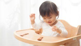 Der richtige Hochstuhl für Ihr Baby