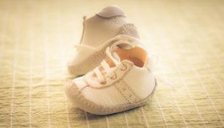 Babyschuhe - Die ersten Schritte