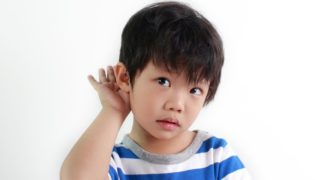 Kann mein Kind gut hören?